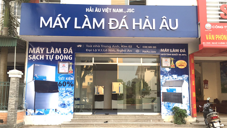 showroom-may-lam-da-tai-vinh1